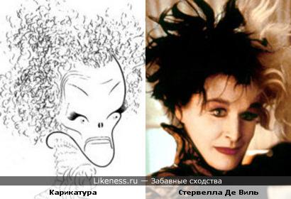 Карикатура на Кэтрин Хепбёрн и Стервелла Де Виль