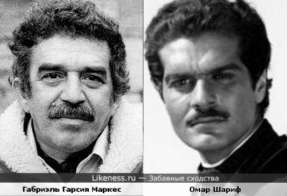 Габриэль Гарсия Маркес и Омар Шариф