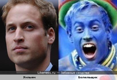 Принц. Синяя сторона...