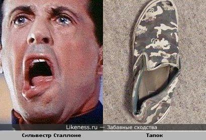 Улыбнуло))