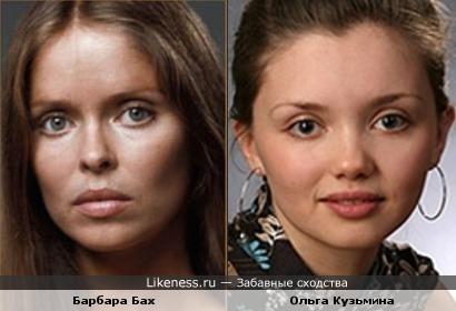 Барбара Бах и Ольга Кузьмина
