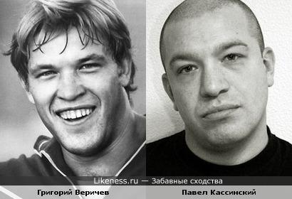 Григорий Веричев и Павел Кассинский