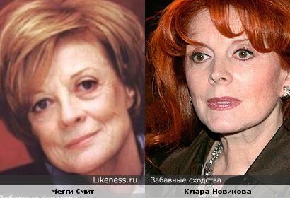 Мегги Смит похожа на Клару Новикову