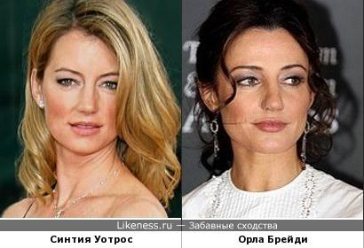 Синтия Уотрос и Орла Брейди похожи