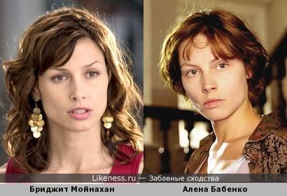 Алена Бабенко и Бриджит Мойнахан похожи
