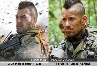 Герой игры Call of Duty: Modern Warfare 2 похож на актера из фильма Слезы Солнца