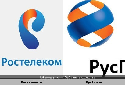 логотип Ростелеком похож на логотип РусГидро
