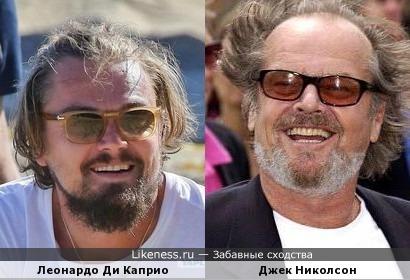 Леонардо Ди Каприо сейчас походит на Джека Николсона