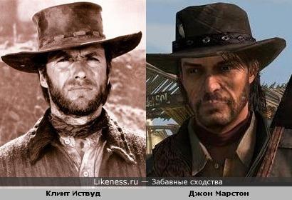 Клинт Иствуд и Джон Марстон