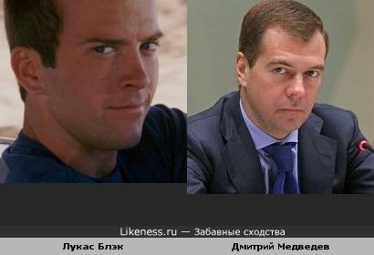 Лукас Блэк (Форсаж 3) похож на Дмитрий Медведева
