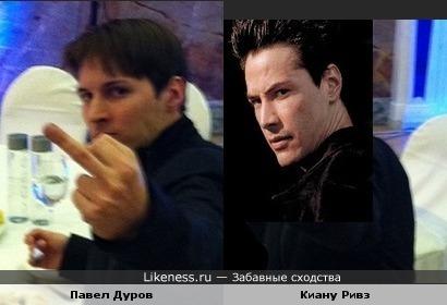 Павел Дуров похож на Киану Ривза