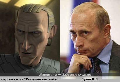"""Путин похож на одного из персонажей мультсериала """"Звездные войны"""""""