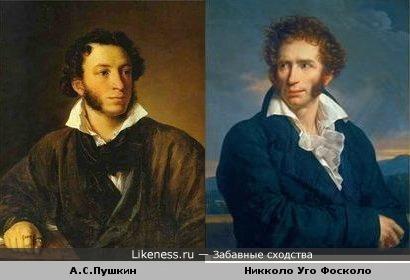 Никколо Уго Фосколо похож на Солнце русской поэзии