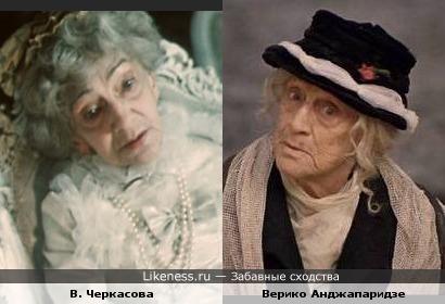 Два образа двух уважаемых актрис