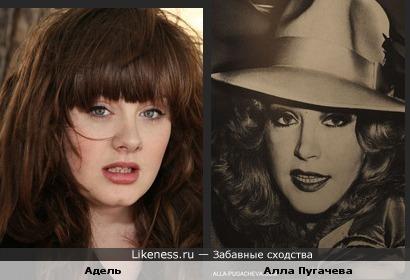 Адель похожа на Аллу Пугачеву