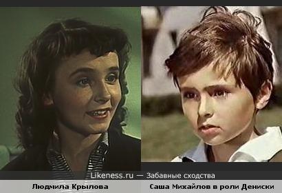 По-моему, Крылова и Михайлов чем-то похожи