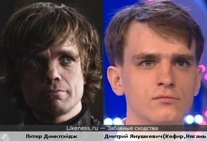 Динклэйдж и Дима Янушкевич