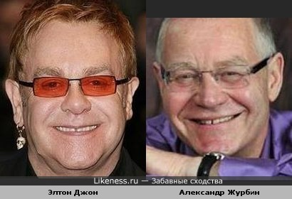 Два композитора, но судьбы разные...