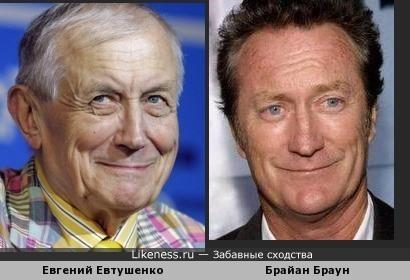Поэт Евгений Евтушенко и актер Брайан Браун