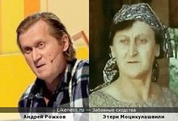 """""""Уральский пельмень"""" и грузинская актриса"""