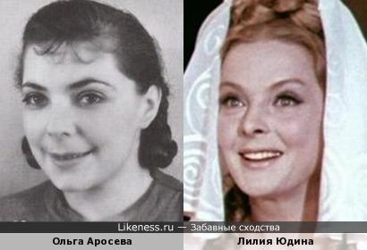 Ольга Аросева и Лилия Юдина