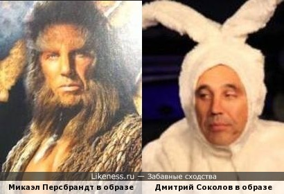 Два оборотня)))