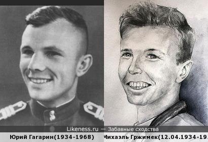 Первый космонавт планеты и сын знаменитого ученого-биолога