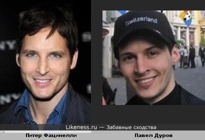 Павел Дуров похож на Питера Фацинелли