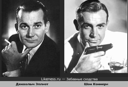 Два агента)