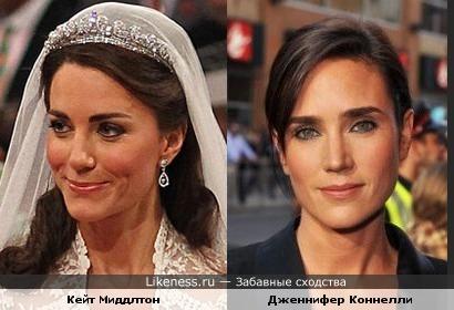 Кейт Миддлтон и Дженнифер Коннелли