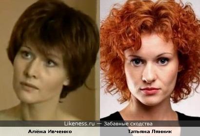 Татьяна Лянник и Алёна Ивченко