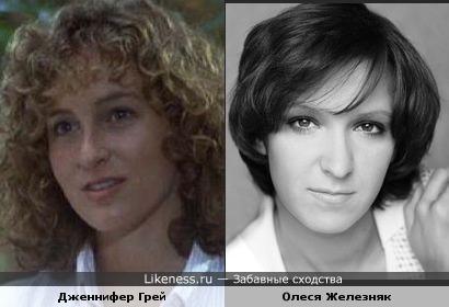 Дженнифер Грей и Олеся Железняк