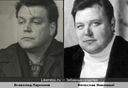 Всеволод Ларионов на этой фотографии напомнил Вячеслава Невинного