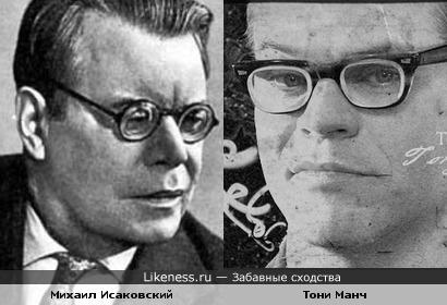 Исаковский и Манч