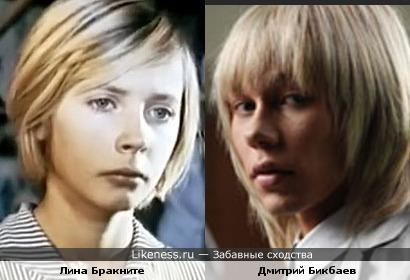 Лина Бракните и Дмитрий Бикбаев
