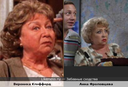Анна Фроловцева и Вероника Клиффорд