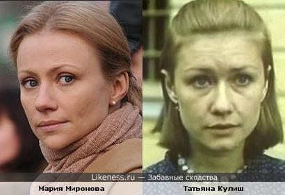 Мария Миронова и Татьяна Кулиш