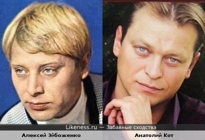 Алексей Эйбоженко и Анатолий Кот