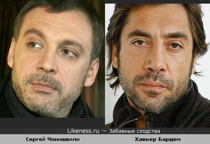 Сергей Чонишвили и Хавьер Бардем