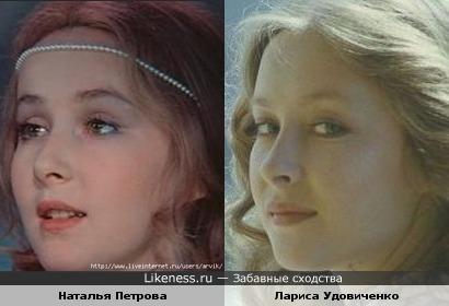 Лариса Удовиченко и Наталья Петрова