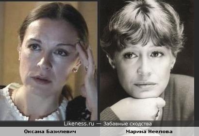 Марина Неелова и Оксана Базилевич