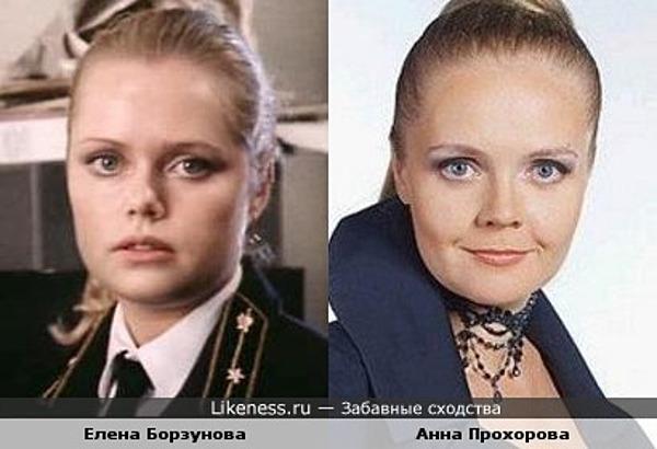 Анна Прохорова и Елена Борзунова