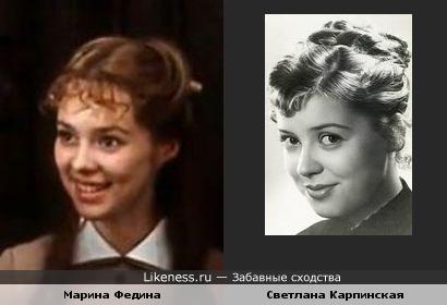 """Марина Федина и """"Девушка без адреса"""""""