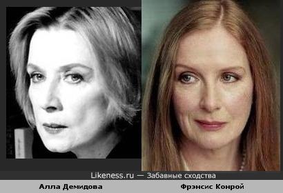 Алла Демидова и Фрэнсис Конрой