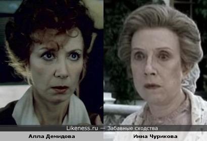 Алла Демидова и Инна Чурикова