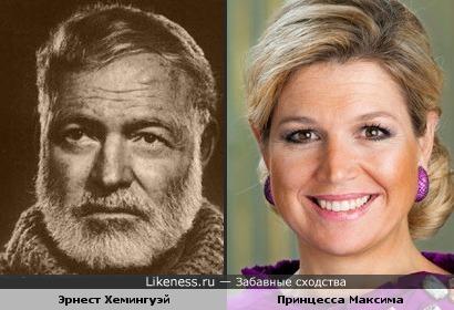 Эрнест Хемингуэй и принцесса Максима