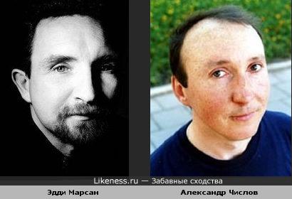 Эдди Марсан и Александр Числов