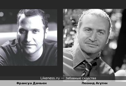Леонид Агутин и Франсуа Дамьен