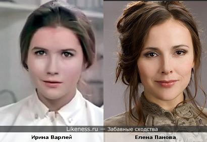 Елена Панова и Ирина Варлей