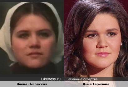 Дина Гарипова и Янина Лисовская